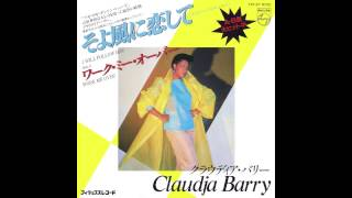 "Claudja Barry - I Will Follow Him (7"" Version)"