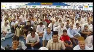 قصيدة لك يا ربوع القاديان تحية -Qaseda Ahmadiyya MTA