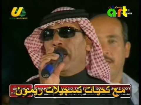 عمر سليمان موال رأس العين  اورفا 2013 1