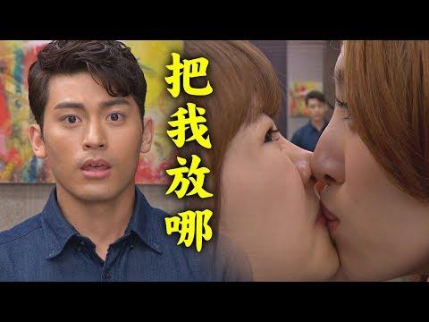 【炮仔聲】EP96預告 姍姍女女吻擋相親?妍熙內鬥正浩救安娜