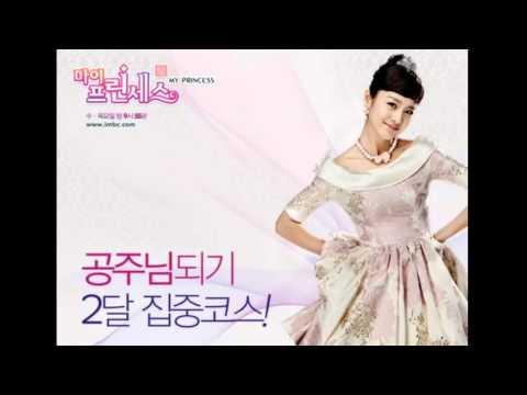 เรื่องย่อซีรี่ส์เกาหลี สูตรรักฉบับเจ้าหญิง ✿ ช่อง7