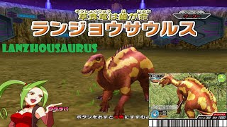 dinosaurking #demul #arcadegame Dinosaur King - Wake up! New Power!! (Japanese) Gameplay (古代王者恐竜キング - 目覚めよ! 新たなる力! !) Dinosaur ...