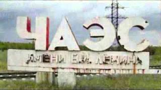 Фильм про Чернобыль