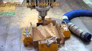 Cnc wood pattern making machine center.
