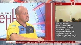 Олександр Писаренко / ІнфоДень / 15 09 2017