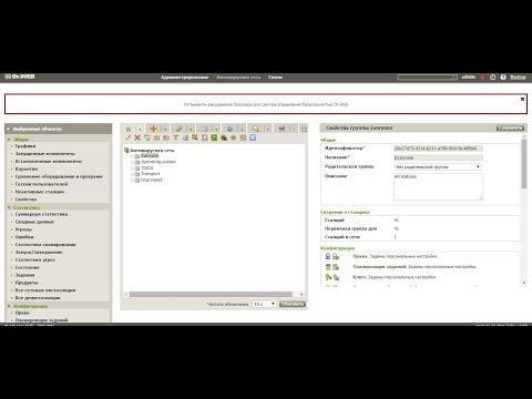 Развертывание антивирусной сети Dr. Web Enterprise Security Suite. Агенты Dr. Web.