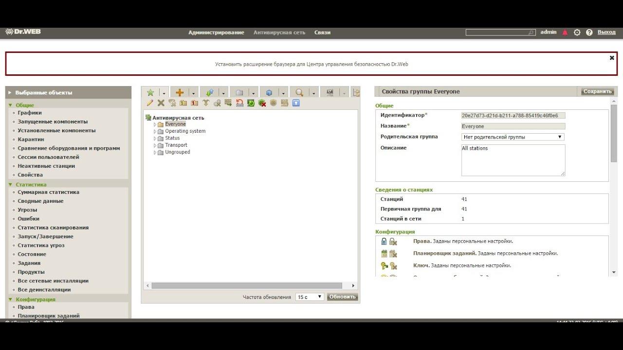 Как отключить антивирус Dr Web Security Space - YouTube