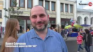 Праздничные мероприятия в честь Дня города-2017 посетили почти 150 тысяч владимирцев