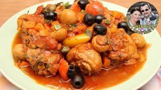 Сочная курица с овощами (Каччиаторе). Итальянская кухня. Сытно и вкусно.