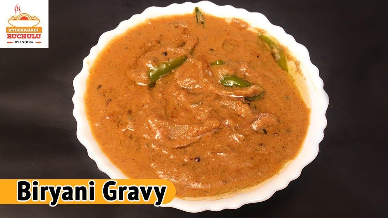 Biryani gravy recipe restaurant biryani gravy onion salan recipe biryani gravy recipe restaurant biryani gravy onion salan recipe of biryani gravy forumfinder Images