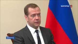 Встреча Дмитрия Медведева и Андрея Бочарова