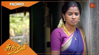 Sundari - Promo | 19 March 2021 | Sun TV Serial | Tamil Serial