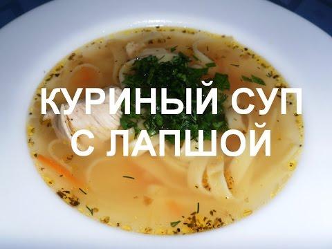 Суп с вермишелью и фрикадельками рецепт с фото