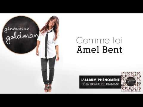 Клип Amel Bent - Comme toi