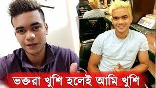 ভক্তদের চাপে আবারও নিজের চুলের লুক পরিবর্তন করলেন তাসকিন আহমেদ | Taskin Ahmed | Bangla News Today