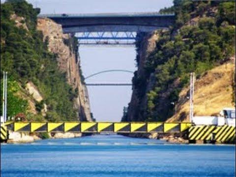 La Grèce - Le pont exceptionnel du Canal de Corinthe.