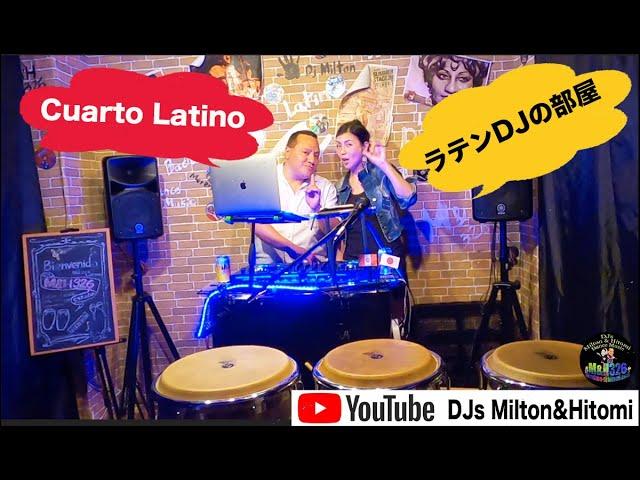 Recuerdos cuando empezaba a ser DJ . // DJを始めた頃の思い出 ー Cuarto Latino (ラテンDJの部屋)