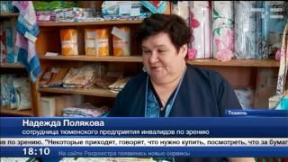 В Тюмени запустили производство туалетной бумаги и полотенец