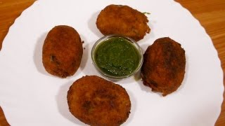 Egg Chop Recipe - Calcutta Street Food Recipe | Indian Bengali Appetizer Recipe