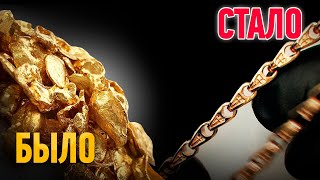 Какая цепочка подойдёт под крестик? Gold chain