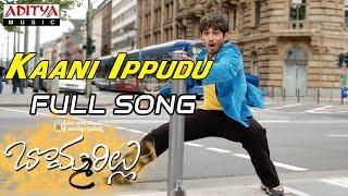 Kaani Ippudu Full Song Bommarillu Movie    Siddharth, Jenelia