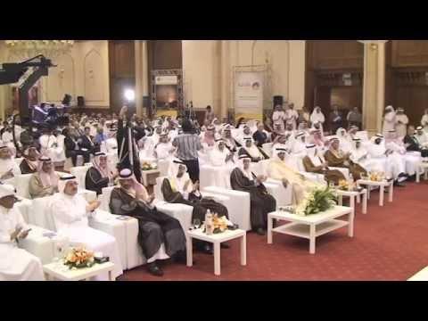 Arabian Drilling Company 50th Anniversary إحتفال شركة الحفر العربية