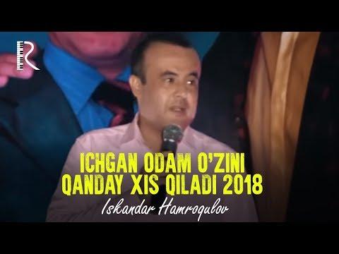 Iskandar Hamroqulov - Ichgan odam o'zini qanday xis qiladi 2018