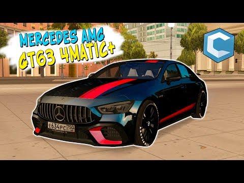 КУПИЛ СЕБЕ МАШИНУ МЕЧТЫ MERCEDES AMG GT 63 4Matic! ПРОСТО ОФИГЕННО! (CCDPlanet MTA)