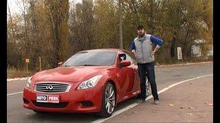 Продорожник.  Тест-драйв Infiniti G37S Coupe от Автопарка