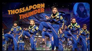 แชมป์ประเทศไทย Thossaporn Thunder To Be Number One 2019