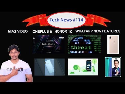 Tech News in Telugu # 114 : Whatsapp , Mia2 ,iphone,Honor 10,zenfone max pro