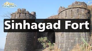 Sinhagad Fort | Historical Place in Pune | Vlog #9 | HolidayLandmark