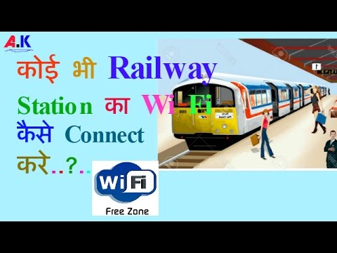 How To Connect Wi Fi To Any Railway Station  {Hindi}