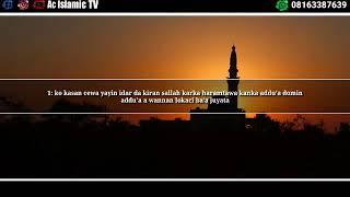 Garabasa Guda Biyar ((5)) Ga Duk Wani Mumini
