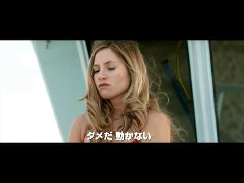 残暑に最高のネタ映画をお見舞い!シネマファスト渾身の作品「ザ・サンド」予告