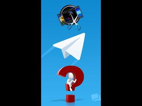 Вграденият видео редактор в Telegram, какво е Telegram, и кой осигури превод на български