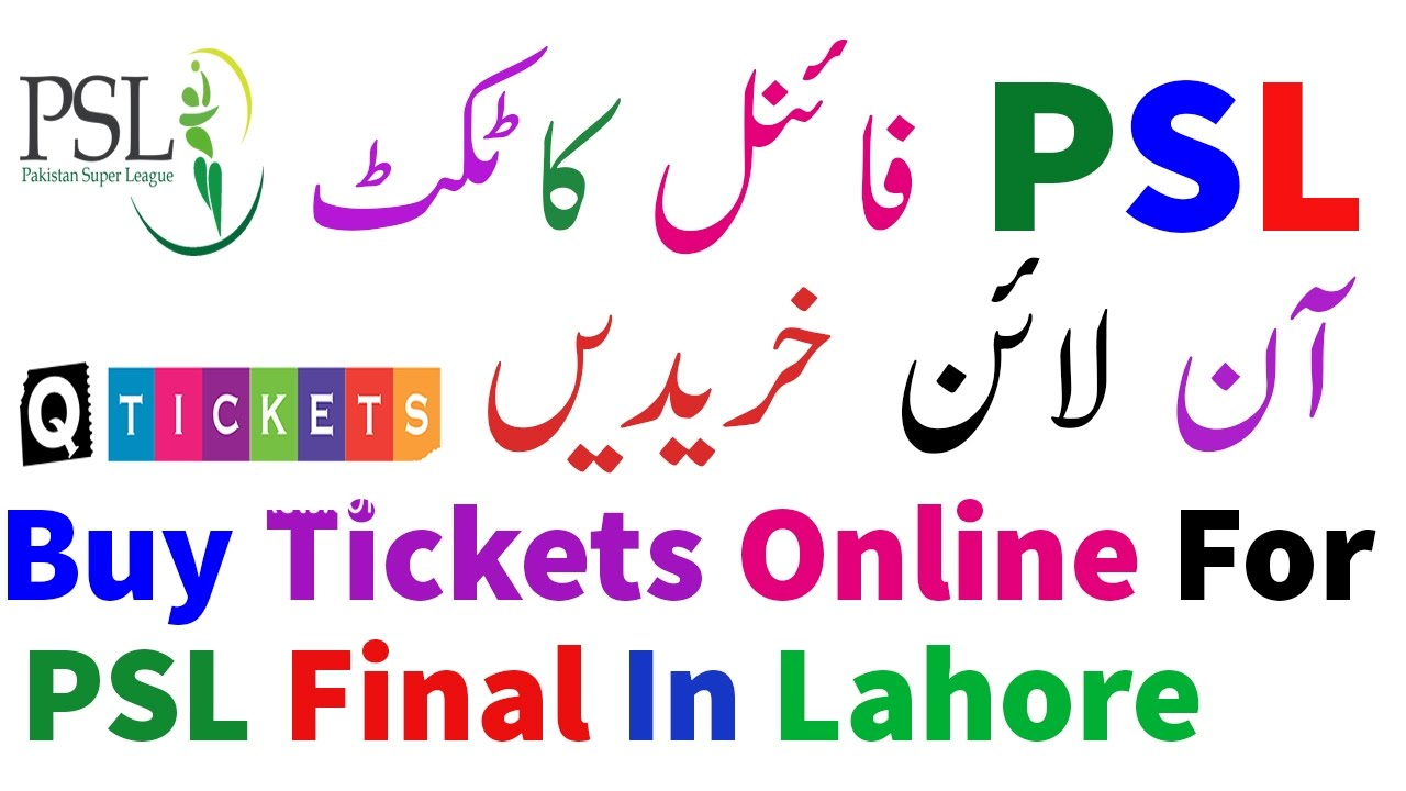 how to buy tickets online guzzo