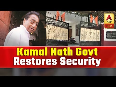 Kamal Nath Govt Restores Security Cover To RSS Bhopal Office | ABP News