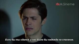Черная любовь Сады грёз русские субтитры 29 серия