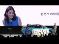 トヨタ プリウスPHVがフルモデルチェンジ!「別次元」を謳う5つの進化(2017.2.1…