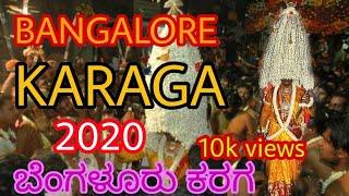 Bangalore city  karaga 2020 video