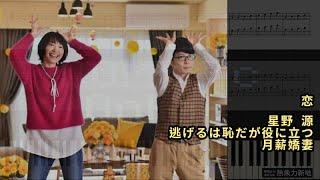 琴譜Sheet Music:http://music.coms.asia/?p=5005.