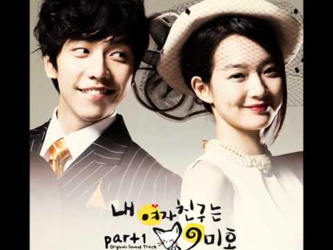 [Eng Sub] 이선희(Lee Sun-Hee) - 여우비(Fox Rain) [OST Of My GF Is A Gumiho]