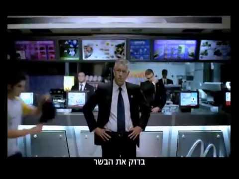"McDonald's ""Big America"" burger commercial - President Obama ""God bless Israel"""
