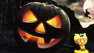 스푸키즈 할로윈 잭오랜턴의 전설, 할로윈 호박 저주 무서운 이야기 spookiz Jack O'Lantern halloween for kids