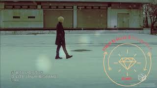 Gambar cover Utautai no ballad 歌うたいのバラッド  - Daesung {8D Audio 🎧}