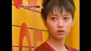ナインティナイン(岡村隆史 矢部浩之) 永作博美 初代モーニング娘。(...