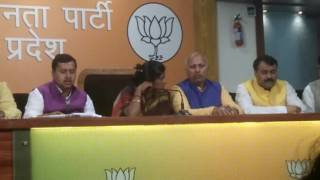 UP Election 2017 UP swati Singh BJP PRESS CONFERENCE at Lucknow