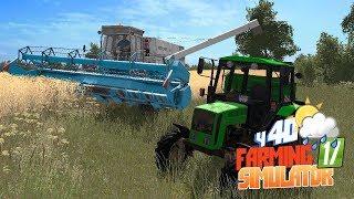 Farming Simulator 2017 - Не успел к началу! 40-я серия сериала о фермере