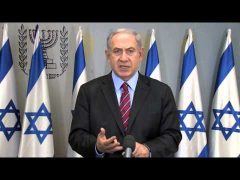 Statement by PM Netanyahu Regarding Operation Protective Edge